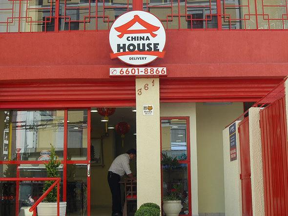 size_590_china-house
