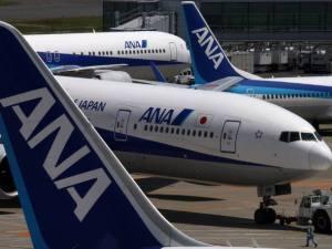 size_590_ana-all-nippon-airways